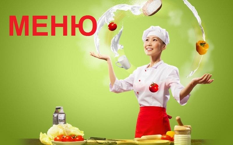 меню китайской диеты
